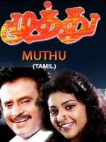 Rajinikanth muthu songs free download