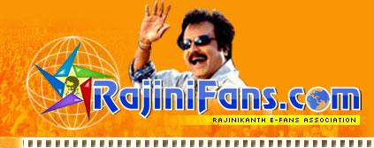 http://rajinifans.com/images/logo.jpg