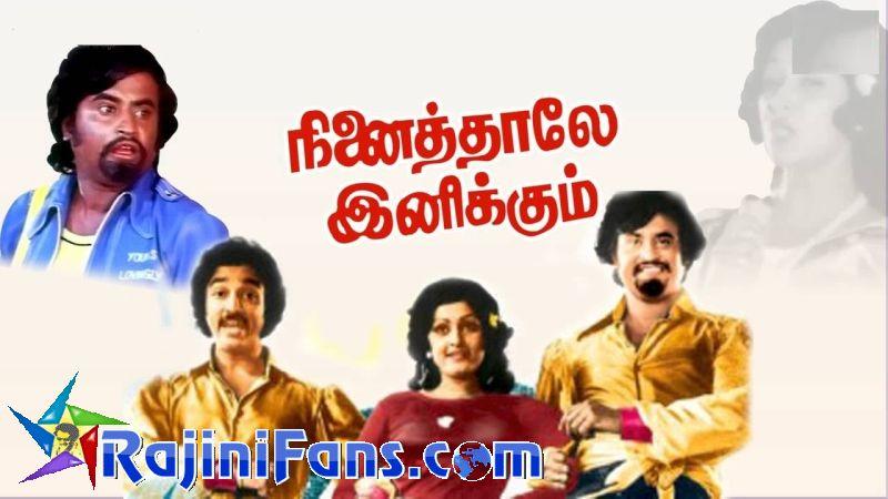 Ninaithale Inikkum Rajinikanth Mp3 Songs Rajinifans Com