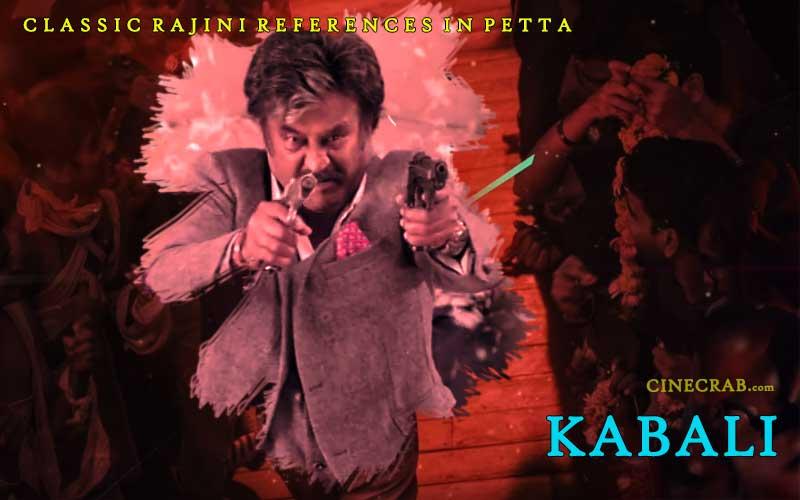 Petta Movie Inspired From Kabali