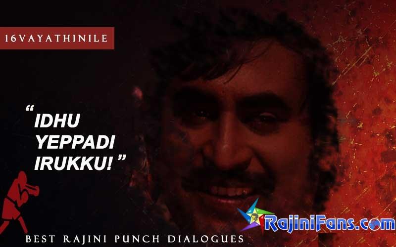 Rajini Punch Dialogue in 16 Vayathinilae