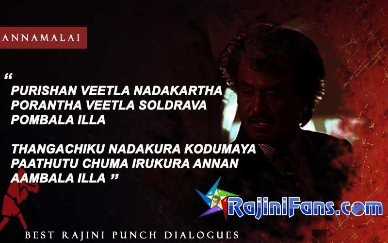 Rajini Punch Dialogue in Annamalai - Annan