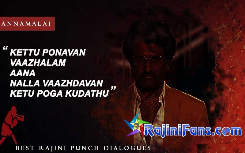 Rajini Punch Dialogue in Annamalai - Ketuponavan Vaazhalam