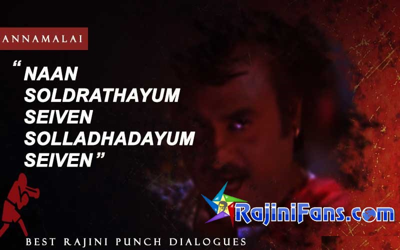 Rajini Punch Dialogue in Annamalai - Soldrathayum Seiven