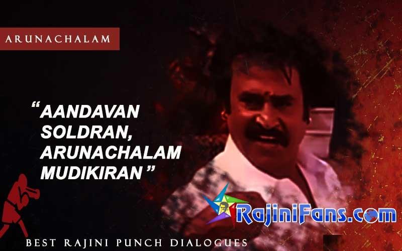Rajini Punch Dialogue in Arunachalam - Aandavan Solran