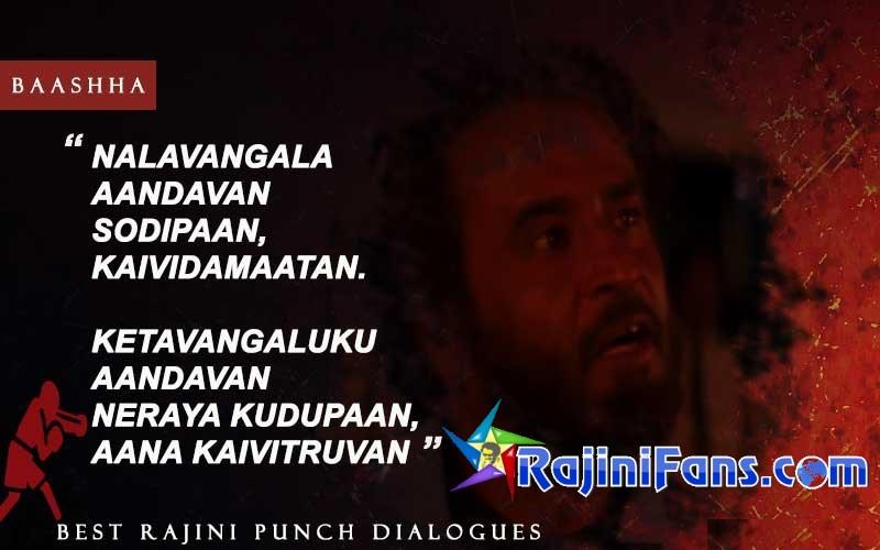 Rajini Punch Dialogue in Baashha - Nallavangala Aandavan