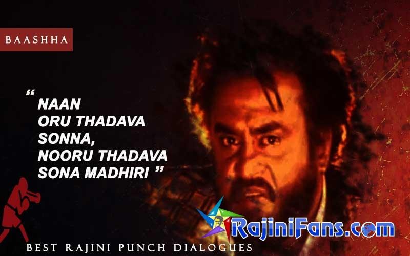 Rajini Punch Dialogue in Baashha - Nan Oru Thadava