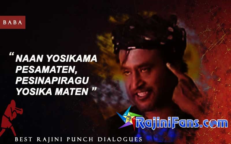Rajini Punch Dialogue in Baba - Nan Yosikama Pesamaten