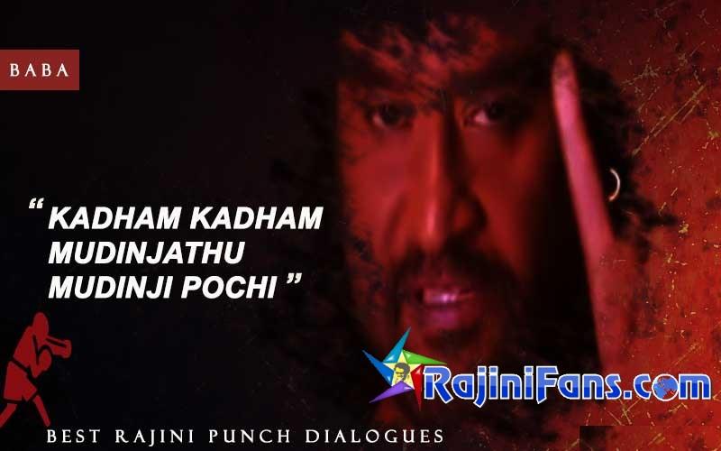 Rajini Punch Dialogue in Baba - Kadham Kadham