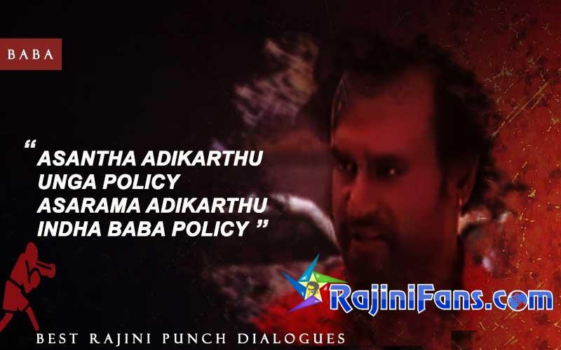 Rajini Punch Dialogue in Baba - Asarntha Adikarthu