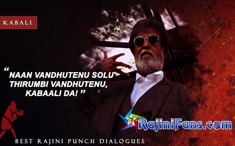 Rajini Punch Dialogue in Kabali - Kabali da