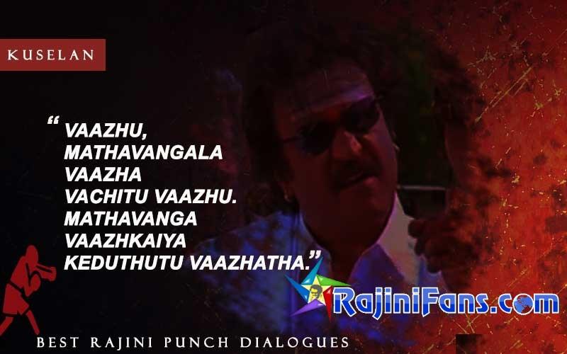 Rajini Punch Dialogue in Kuselan - Vaazhu