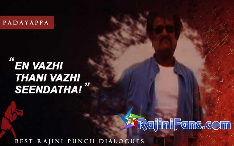 Rajini Punch Dialogue in Padayappa - En Vazhi