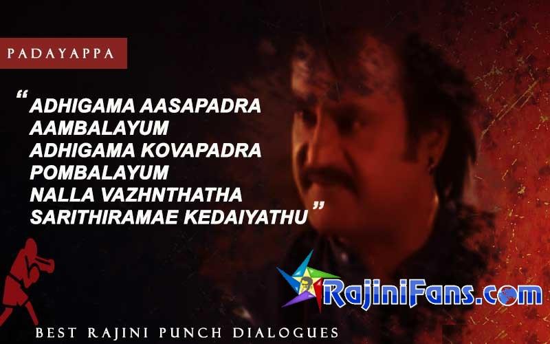 Rajini Punch Dialogue in Padayappa - Adhigama Aasapadra