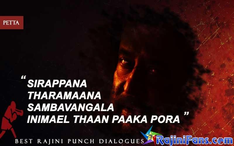 Rajini Dialogue in Petta