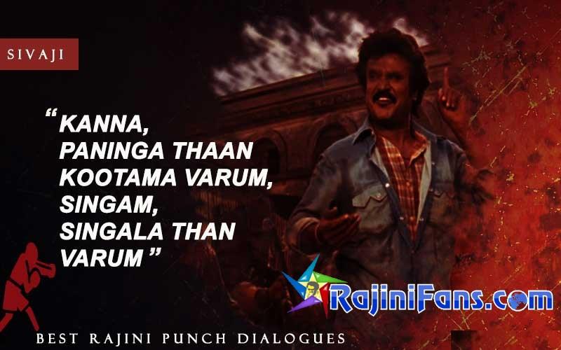 Rajini Punch Dialogue in Sivaji - Singam Single Ah