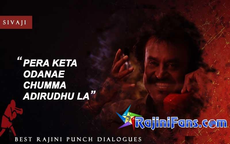 Rajini Punch Dialogue in Sivaji - Chumma Adhiruthu La