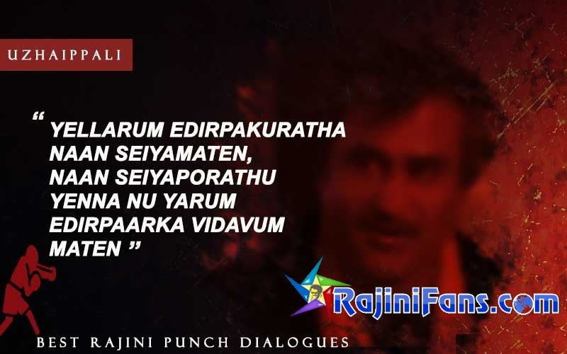 Rajini Punch Dialogue in Uzhaipaali - Yellarum Edirpakuratha