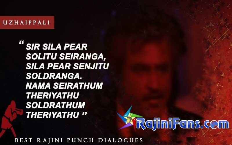 Rajini Punch Dialogue in Uzhaipaali - Sila Pear
